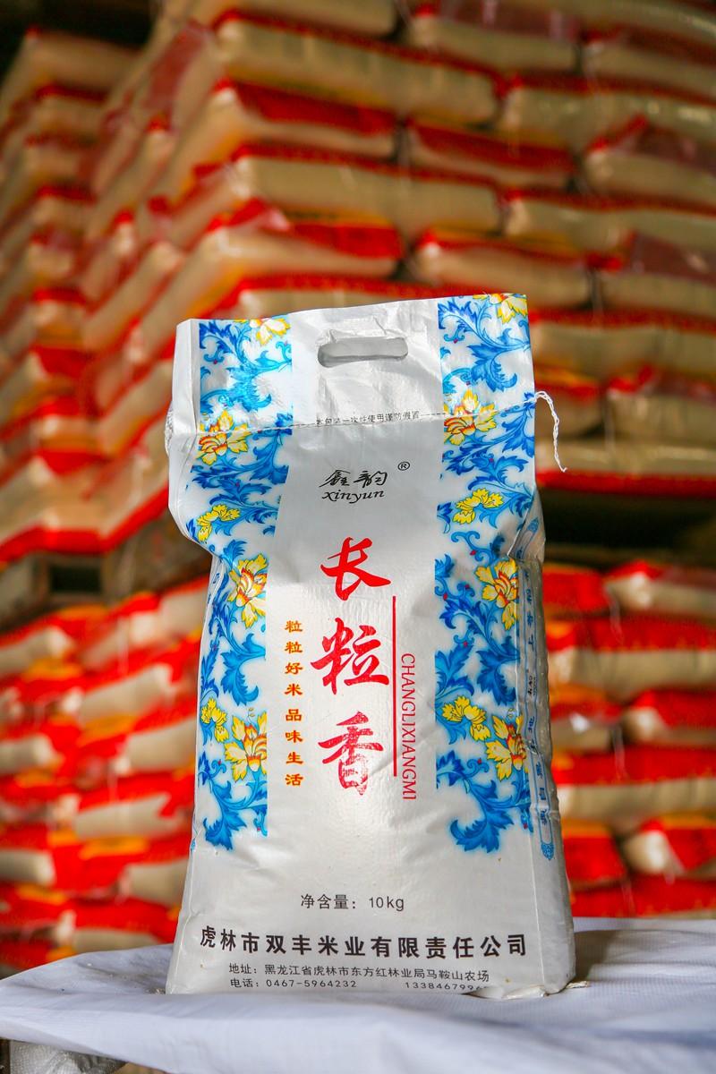 鑫韵长粒香25Kg